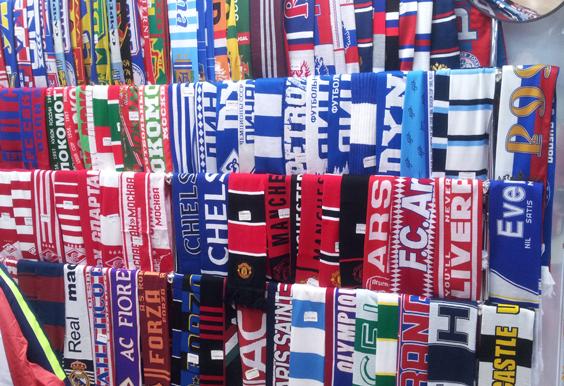 Магазин футбольной атрибутики на Тульской