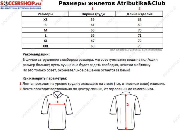 ������� �������� Atributika&Club. ������� ���������� � ����.