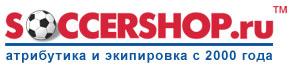 http://www.soccershop.ru